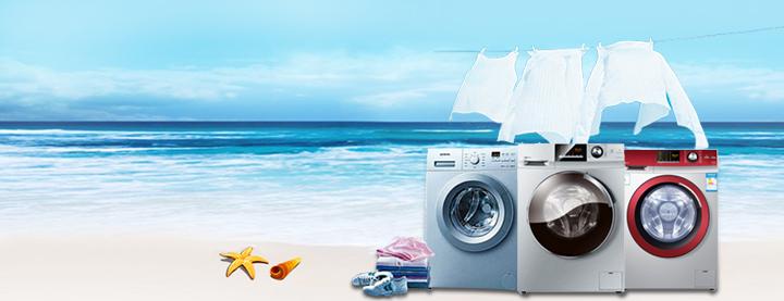 上海台邑洗涤机械制造有限公司